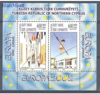 Znaczek Cypr Północny 2002 Mi bl 20 Czyste **
