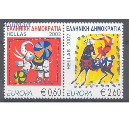 Znaczek Grecja 2002 Mi 2110-2111A Czyste **