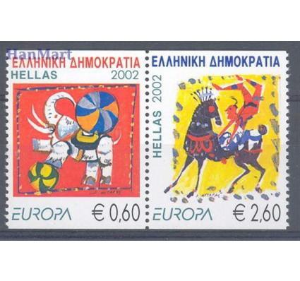 Znaczek Grecja 2002 Mi 2110-2111C Czyste **