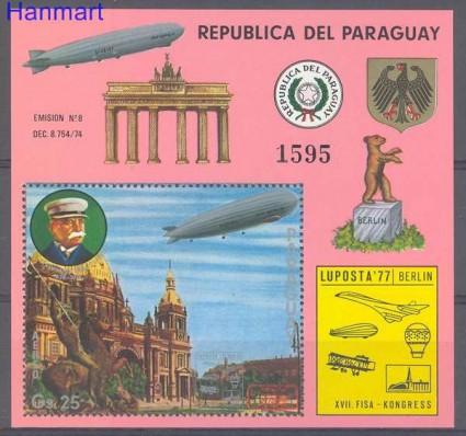 Znaczek Paragwaj 1977 Mi bl 299 Czyste **