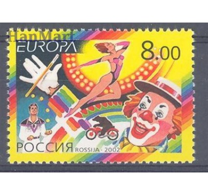 Znaczek Rosja 2002 Mi 987 Czyste **