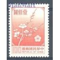 Tajwan 1979 Mi 1294 Czyste **