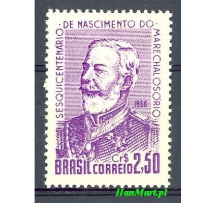 Znaczek Brazylia 1958 Mi 933 Czyste **