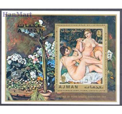 Znaczek Ajman / Adżman 1971 Mi bl 278 Czyste **