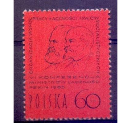 Znaczek Polska 1965 Mi 1596 Fi 1447 Czyste **