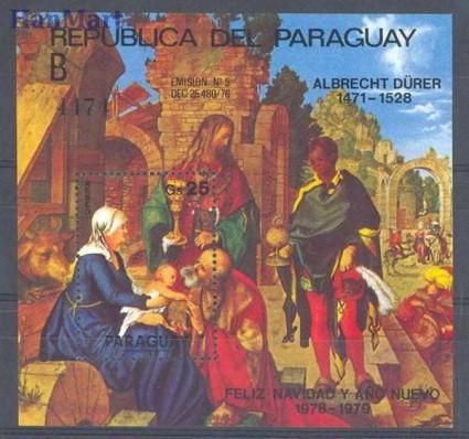 Znaczek Paragwaj 1978 Mi bl 330 Czyste **