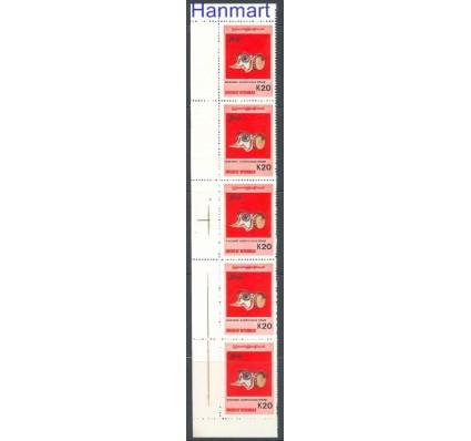 Znaczek Myanmar 1999 Mi fun 345 Czyste **