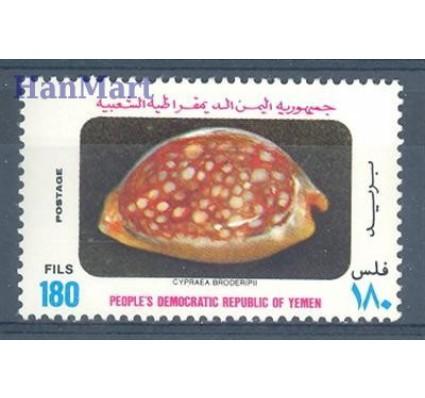 Znaczek Jemen Południowy 1977 Mi 203 Czyste **
