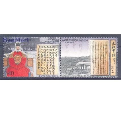 Znaczek Korea Południowa 2000 Mi 2143-2144 Czyste **