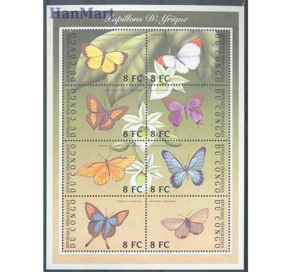 Kongo Kinszasa / Zair 2001 Mi ark A1661-H1661 Czyste **