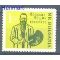 Bułgaria 1961 Mi 1200 Czyste **