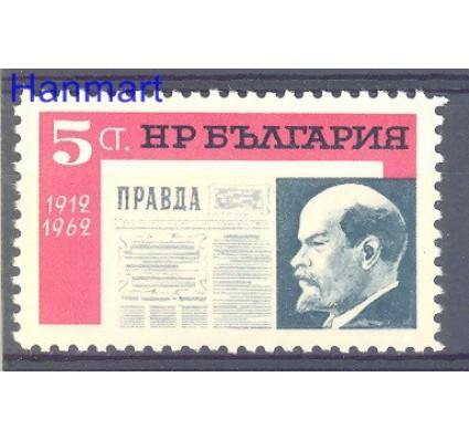Znaczek Bułgaria 1962 Mi 1310 Czyste **