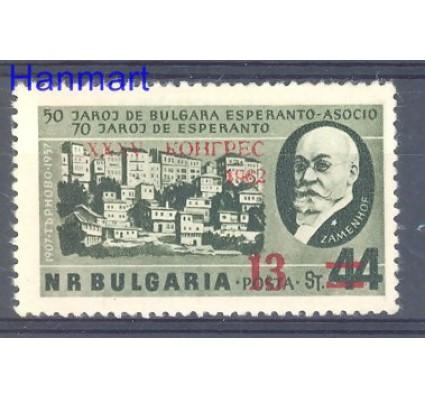 Znaczek Bułgaria 1962 Mi 1335 Czyste **