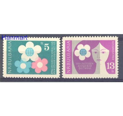 Znaczek Bułgaria 1962 Mi 1336-1337 Czyste **