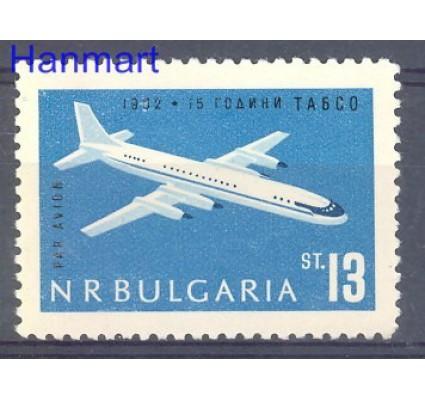 Znaczek Bułgaria 1962 Mi 1338 Czyste **