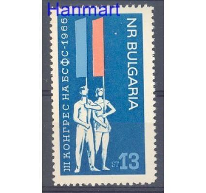 Znaczek Bułgaria 1966 Mi 1638 Czyste **