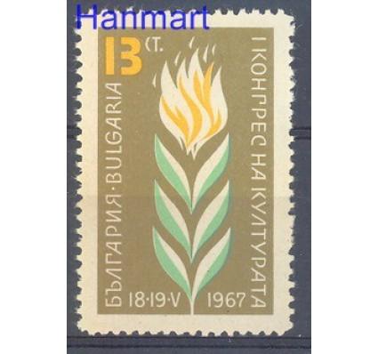 Znaczek Bułgaria 1967 Mi 1711 Czyste **