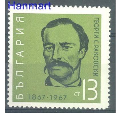 Znaczek Bułgaria 1967 Mi 1757 Czyste **