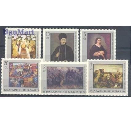 Znaczek Bułgaria 1967 Mi 1771-1776 Czyste **