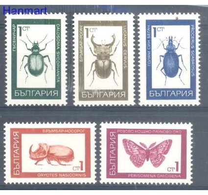 Znaczek Bułgaria 1968 Mi 1826-1830 Czyste **
