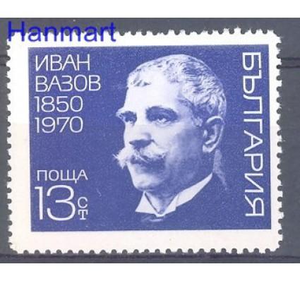Znaczek Bułgaria 1970 Mi 2019 Czyste **