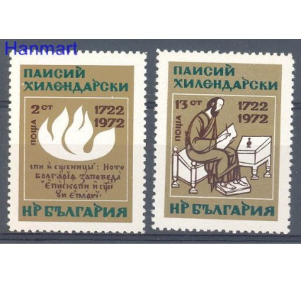 Znaczek Bułgaria 1972 Mi 2170-2171 Czyste **