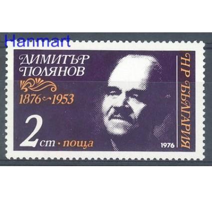 Znaczek Bułgaria 1976 Mi 2550 Czyste **