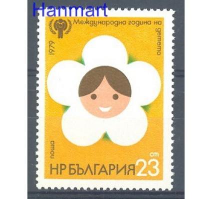 Znaczek Bułgaria 1979 Mi 2758 Czyste **