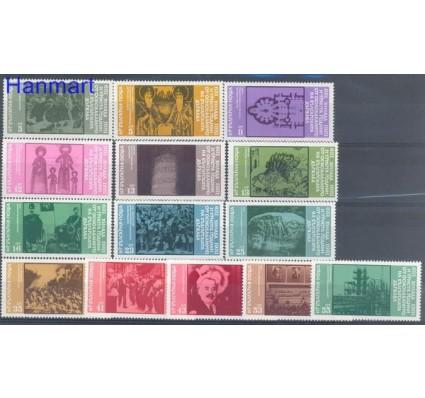 Znaczek Bułgaria 1981 Mi 3022-3035 Czyste **