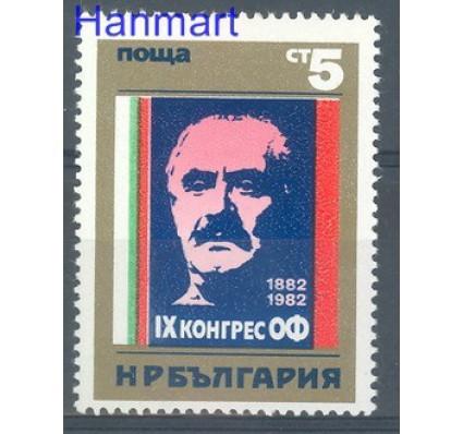 Znaczek Bułgaria 1982 Mi 3106 Czyste **