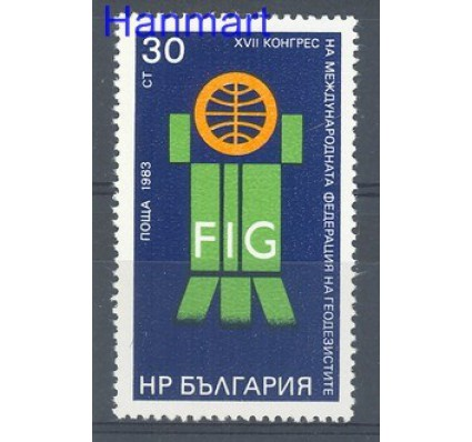 Znaczek Bułgaria 1983 Mi 3181 Czyste **