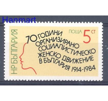 Znaczek Bułgaria 1984 Mi 3308 Czyste **