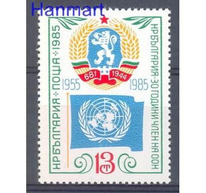 Znaczek Bułgaria 1985 Mi 3372 Czyste **