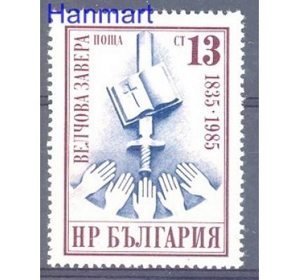 Znaczek Bułgaria 1985 Mi 3418 Czyste **