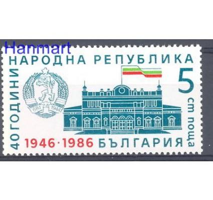 Znaczek Bułgaria 1986 Mi 3497 Czyste **