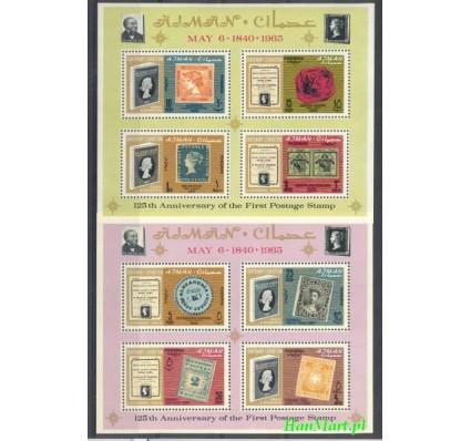 Ajman / Adżman 1965 Mi 4-4 Czyste **