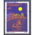 Nowa Kaledonia 1982 Mi 699 Czyste **