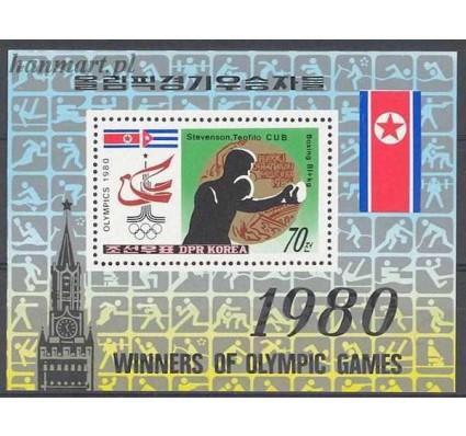 Znaczek Korea Północna 1980 Mi bl 84 Czyste **