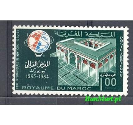 Maroko 1964 Mi 535 Czyste **