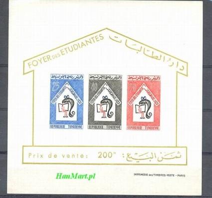 Tunezja 1965 Czyste **