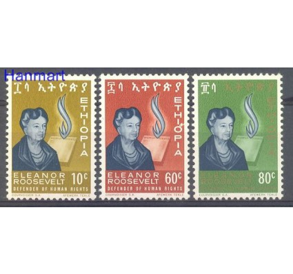 Znaczek Etiopia 1964 Mi 483-485 Czyste **