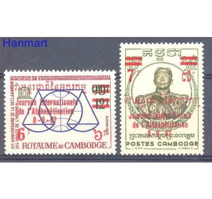 Znaczek Kambodża 1967 Mi 226-227 Czyste **