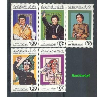 Libia 1985 Mi 1481-1485 Czyste **