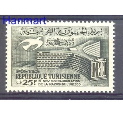 Znaczek Tunezja 1958 Mi 509 Czyste **