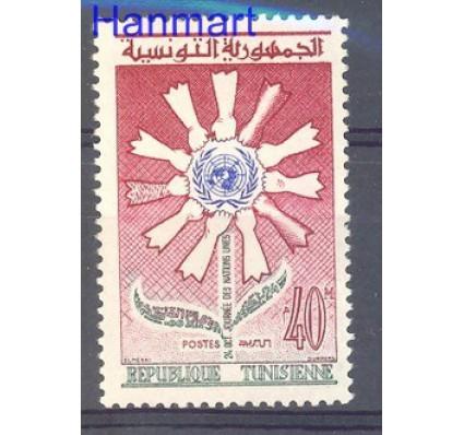 Znaczek Tunezja 1960 Mi 571 Czyste **