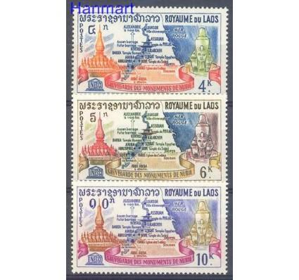Znaczek Laos 1964 Mi 136-138 Czyste **
