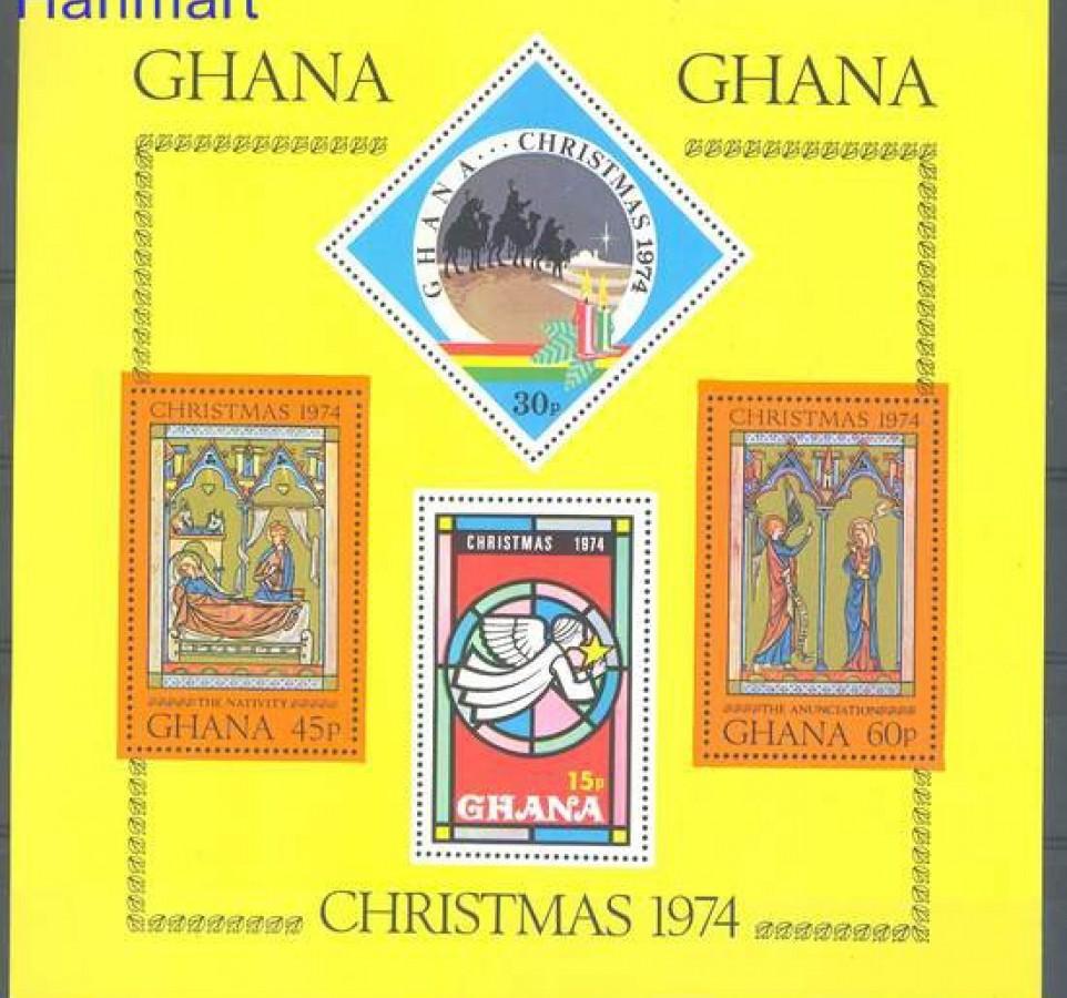 Ghana 1974 Mi bl 59 Czyste **