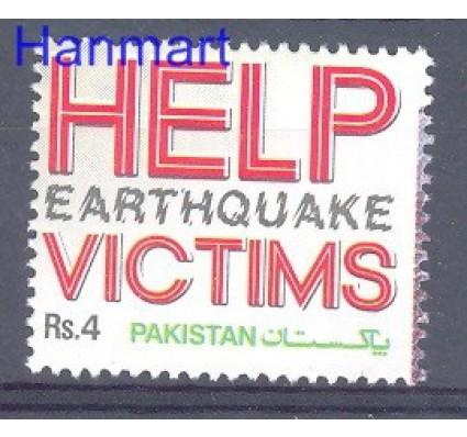 Pakistan 2005 Mi 1266 Czyste **