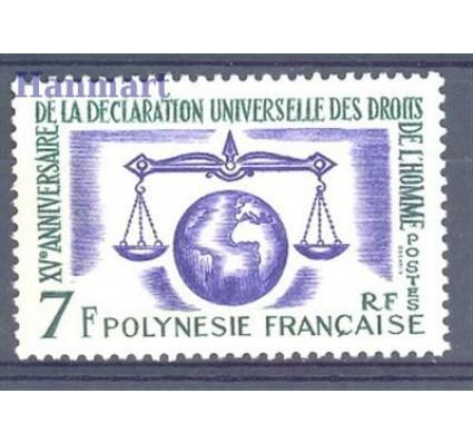 Polinezja Francuska 1963 Mi 31 Czyste **