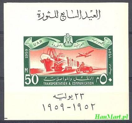 Egipt 1959 Mi bl 10 Czyste **